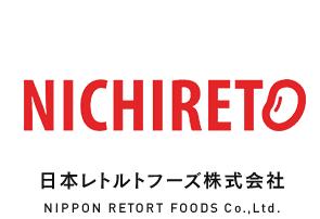 日本レトルトフーズ株式会社は素材を活かし安心と満足の食に貢献します。/TOPへ戻る