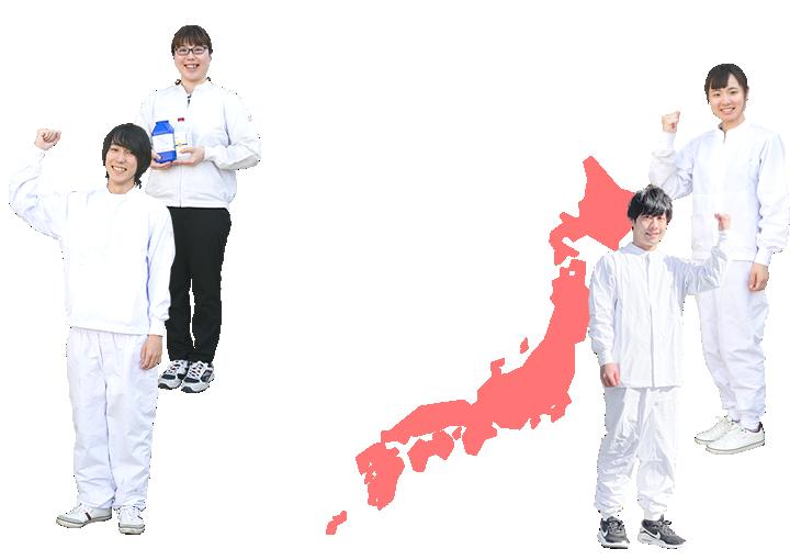 日本レトルトフーズ