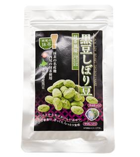 黒豆しぼり豆(抹茶)