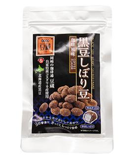 黒豆しぼり豆(珈琲)
